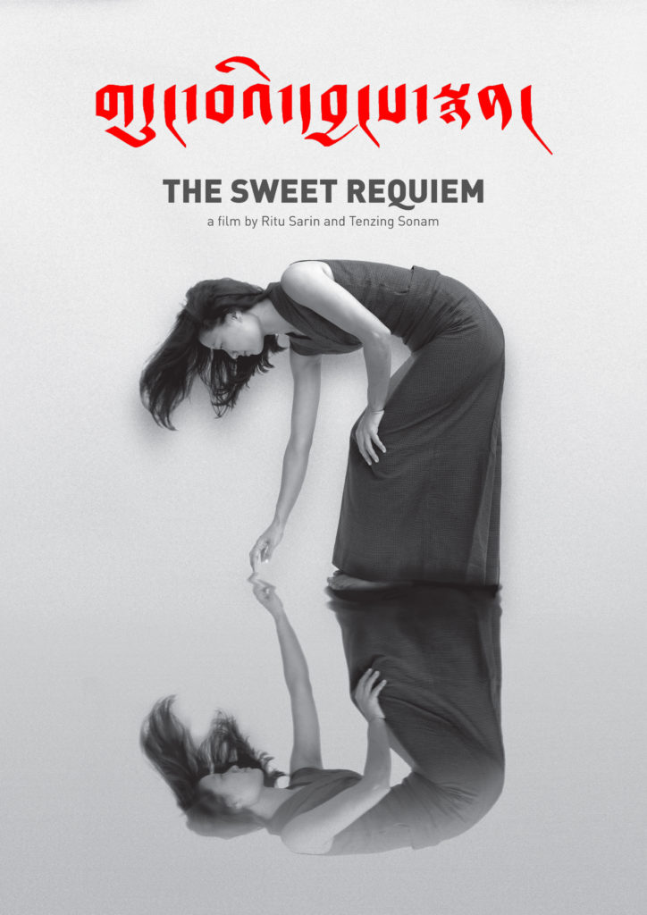 The Sweet Requiem